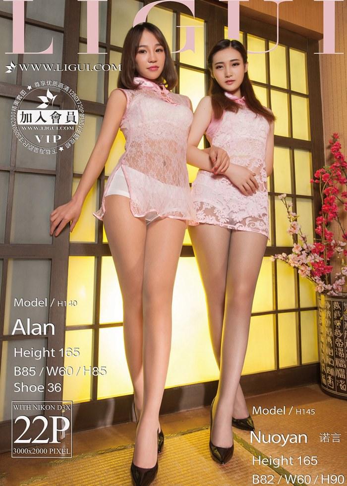 [Ligui丽柜]2016.09.17 Model ALAN&诺言[22+1P/22.3M]